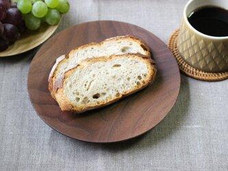 ウォールナットのお皿(φ185)パン皿の画像