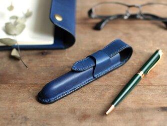 藍染革[migaki] 一本差しペンケースの画像