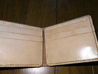 革の最小二つ折り財布の画像