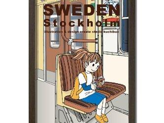 ポスターA3サイズ 地下鉄に乗って/(スウェーデン・ストックホルム)の画像