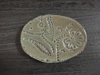 ビードロ釉手塩皿の画像