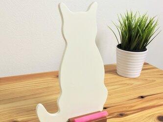 【ねこ雑貨】 白猫のチョークボード(シルエット) チョークが置けるスタンド付きの画像