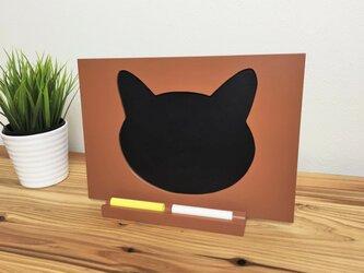 【ねこ雑貨】 黒猫のチョークボード(A4顔型) チョークが置けるスタンド付きの画像