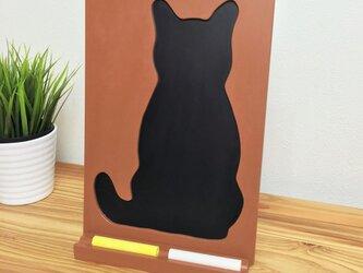 【ねこ雑貨】 黒猫のチョークボード(A4シルエット) チョークが置けるスタンド付きの画像
