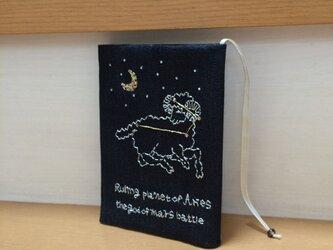 12星座シリーズ(牡羊座)・BOOKカバーの画像