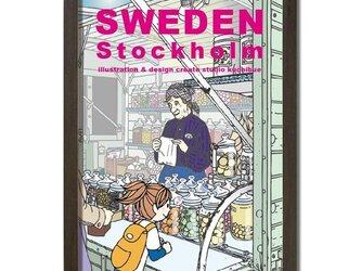 ポスターA3サイズ 小さなキャンディー屋さん/(スウェーデン・ストックホルム)の画像