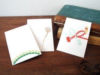 シロツメ草 ぽち袋 3種アソートの画像