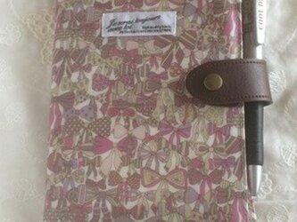スケジュール帳カバー ジェニーズリボン2の画像