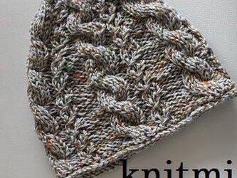 【北欧ウール】伝統柄 アラン ニット帽子 <男女兼用>の画像