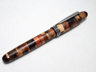 【寄木】手作り木製万年筆 クローズドエンド#5の画像