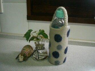 ボトルホルダー (アイスグレー)の画像