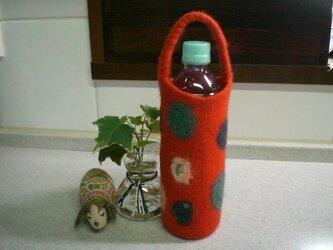 ボトルホルダー (サーモン)の画像
