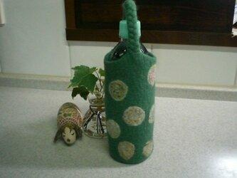 ボトルホルダー (シードグリーン)の画像