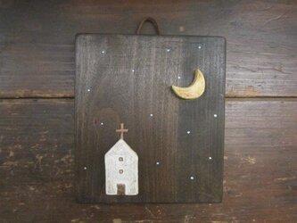 再販:静かな夜 壁かざりの画像