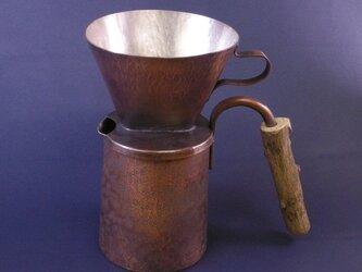 銅製コーヒードリップポットの画像
