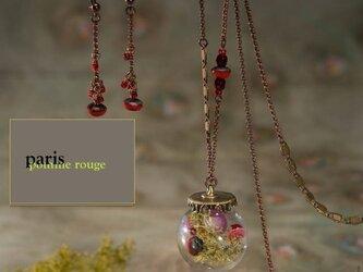 【パリ発送】 お花畑と林檎の木 (秋の実り 2点セット)の画像