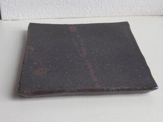 鉄釉四方皿の画像