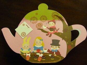 多目的カード アリスのお茶会ごっこの画像