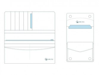 ブライドルレザーのオーダー財布の画像