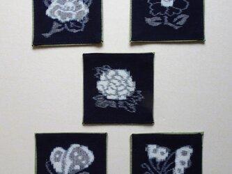 手織り久留米絣:絵替わりコースター5枚組(T-14)の画像