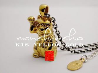 【bastet】 招き猫桜 K18YG ペンダントの画像