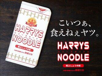 iphone12 ケース 手帳 ラーメン ヌードルの画像