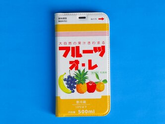 スマホケース 手帳型 フルーツオレ  iphoneケースの画像