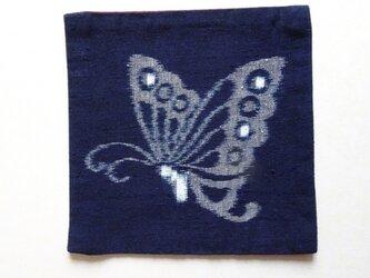 手織り久留米絣:蝶のコースター(T-11)の画像
