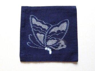 手織り久留米絣:蝶のコースター(T-12)の画像