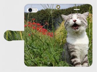 ニャン吉手帳型スマホケース【開運!笑顔満開】*受注製作*iPhone Galaxy Xperia ARROWS AQUOSの画像