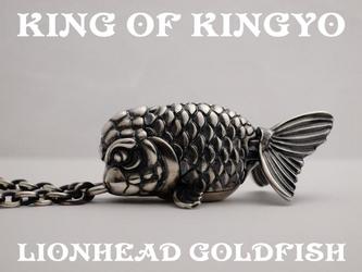 KING OF KINGYO RANCHU /  金魚の王様 らんちゅう ペンダント  【vita】の画像
