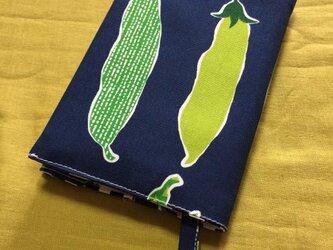 文庫本用ブックカバー soramame blueの画像