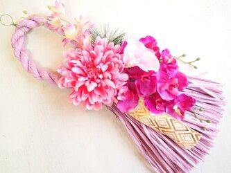 お花が可愛いお正月飾り*ループP1601の画像