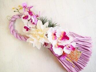 お花が可愛いお正月飾り*ループP1602の画像