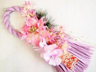 お花が可愛いお正月飾り*ループP1603の画像