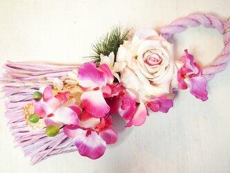 お花が可愛いお正月飾り*ループP1605の画像
