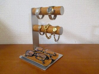 腕時計スタンド 丸パイプ腕時計、ダブルメガネトレイスタンドの画像