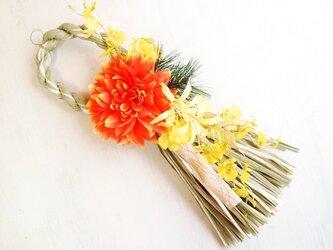 お花が可愛いお正月飾り*ループG1606の画像