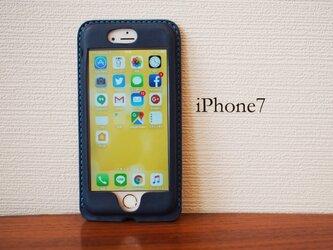 【名入れ・選べる革とステッチ】iPhone7 カバー ケースの画像