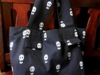 新発売キャンペーンで3000円引き!どくろの久留米絣のぐだぐだバッグの画像