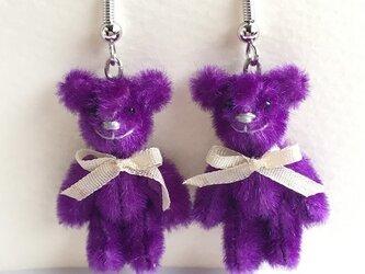 テディベアピアス 紫の画像