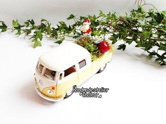 クリスマス限定ミニカーフェイク多肉植物!ワーゲントラックイエローの画像