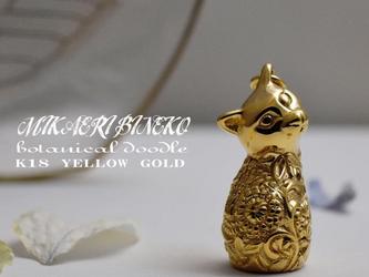MIKAERI BINEKO BOTANICAL DOODLE K18YG/見返り美猫ボタニカルドゥードルゴールドペンダントの画像