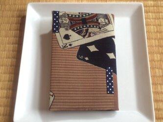ブックカバー文庫本用 トランプ柄・キングの画像