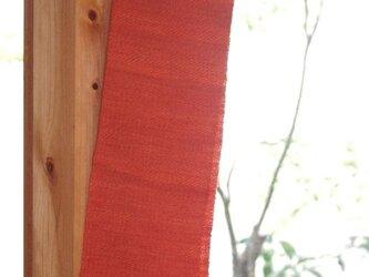 やさしい茜のウールミニマフラー 草木染め・手織りの画像