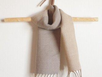 グレー・ベージュ ウールミニマフラー 草木染め(梅×梅)手織りの画像