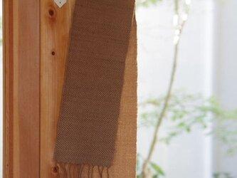 くるみ色ブラウン ウールミニマフラー 草木染め(くるみ×くるみ)手織りの画像