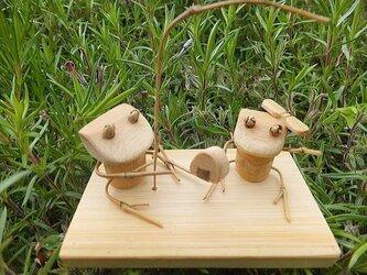 竹細工~カエル(おむすび)の画像