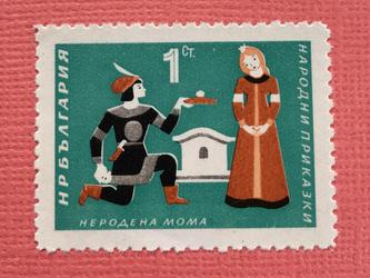 ちいさなartmuseum №180  BULGARIA stampの画像