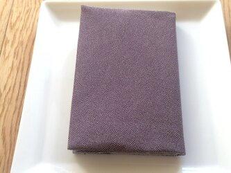 ブックカバー文庫本用 紫色の鮫小紋柄の画像
